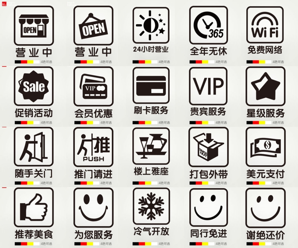 Business sale push pull vip card air conditioner wall stickers decoration decor home decal fashion cute waterproof glass sales(China (Mainland))