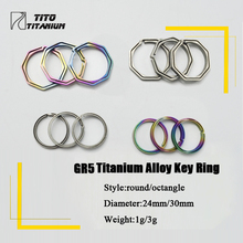 TiTo Titanium Alloy EDC Key Chain outdoor portable Keyring Buckle Key Ring circle octangle camping travel goods CNC 2Pcs/lot