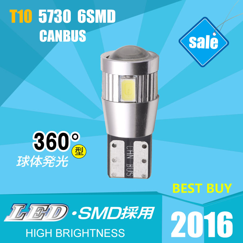 T10 Automotive LED Clearance Lights Canbus External Lights Cars Bulbs Brightness White 9000K 6SMD DC 12 Voltage(China (Mainland))