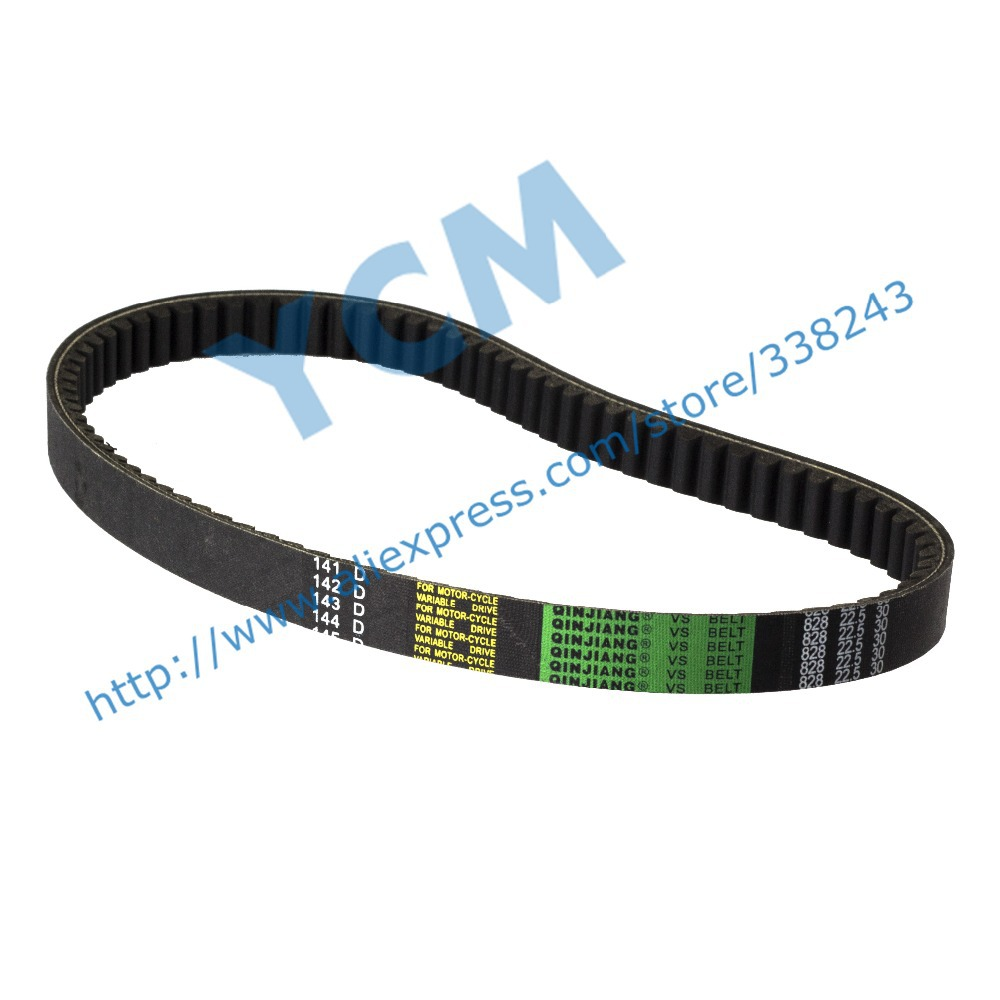 (10 pcs a lot) QINJIANG 828*22.5*30 Drive Belt,Scooter Engine Belt,Belt for Chinese Scooter, CVT Belt, Free Shipping(China (Mainland))