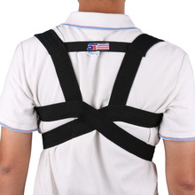 Back Support Posture Back Shoulder Corrector Support Brace Belt Therapy Adjustable Free Shipping 1PC Black(China (Mainland))
