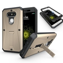 3 In 1 Full Body Protective Armor Case For LG G4 G5 Cover 360 Degree Protection Fundas Shockproof Dustproof Coque With Kickstand(China (Mainland))