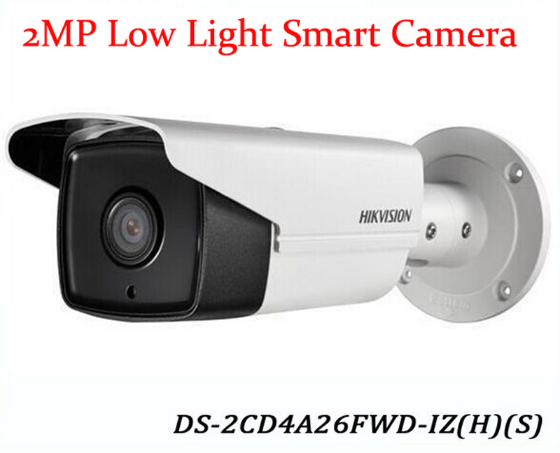 2015 hot sale 2mp low light smart camera 2015 new released for New camera 2015