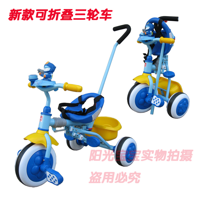 Child folding tricycle trolley tricycle ride car bike baby tricycle belt push rod