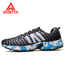 Brand Men Running Shoes Air Mesh Sports Breathable zapatillas deportivas mujer 2016 Big Size Color - Fashion Mens Store store