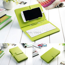 New Micro USB Keyboard Leather Case For JIAKE M8 Case Android Cell Phone Back Cover PU Leather Flip Stand Universal(China (Mainland))