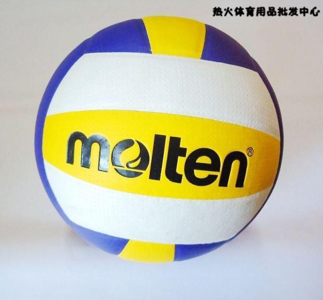 HOT !HOT !free shipping ! hot sales all new Molten volleyball PU 5 volleyball 1 3(China (Mainland))
