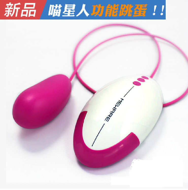 FREE SHIPPING BY DHL.Frequency  remote egg, wireless remote control female masturbation,G-Spot massager  adult sex toys<br><br>Aliexpress
