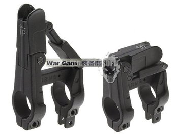 A.R.M.S. 41B Folding Front Sight  Free Shipping