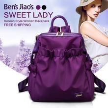 100% positive feedback 2016 New 10L black purple waterproof nylon & pu backpack ladies small backpacks school book bag for girls(China (Mainland))