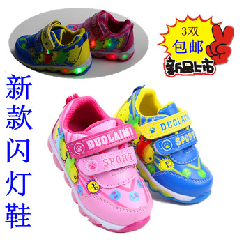 Spring and autumn child flasher baby shoes sports  male child girls toddler shoes single shoes