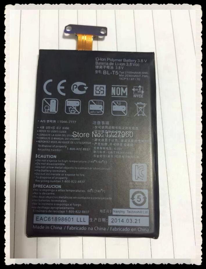 100% Original Battery BL-T5 BL T5 2100mah batery bateria LG Nexus 4 E960 E970 E971 E975 F180 E973 - parts of phone store