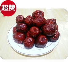 Seckill special 2014 grade Hami jujube jujube of Xinjiang specialty specialty snacks red dates