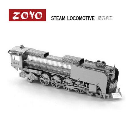 Steam Locomotive Miniature 3D Puzzle Metal Model Building Kits Educational Toys Children adult - Shenzhen Qinmay Technology Co., Ltd. store