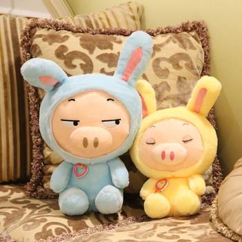 Toys plush toy doll cartoon pig rabbit doll day gift girls toy 35cm free shipping
