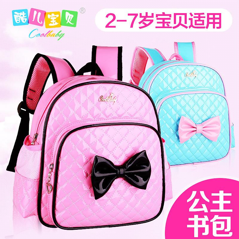 2015 new boy &girl school bag cartoon PU school backpack students Cute shoulder bag Waterproof protection spine school bags045(China (Mainland))