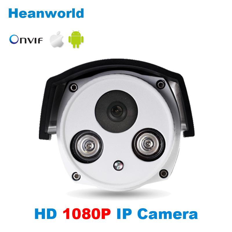 Hot 2.0MP IP camera 1080P CCTV H.264 2.0 Megapixel 1920*1080 IP Network Outdoor waterproof camera CCTV Security IR Camera hd(China (Mainland))