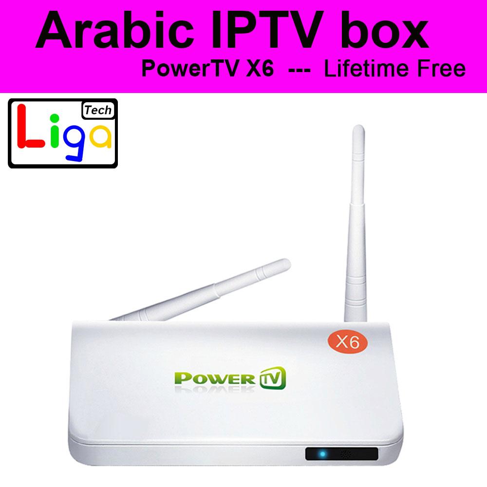Здесь можно купить  DHL delivery! Arabic IPTV Box no annual fee with 500+ channel Bein Sky Sports Canal MBC + arabic wireless keyboard  Бытовая электроника