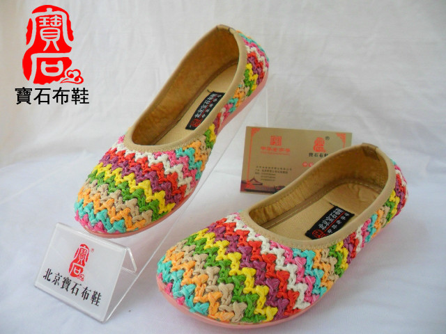shoes Woman casual Fashion Women ballet flats Wear-resistant Closed Toe Comfortable Multicolour Stripe - iGem store