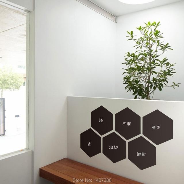 diy wall decoration 3d paper blackboard hexagon design removable waterproof wall sticker office classroom aliexpresscom buy office decoration diy wall