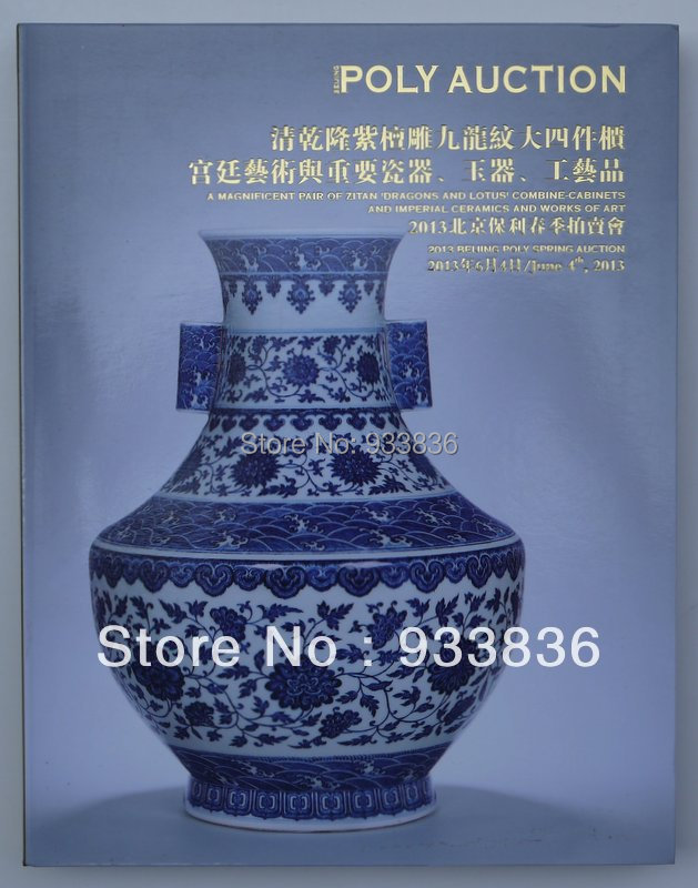 Catalog  Chinese imperial ceramics and works of art POLY auction 2013 Hong Kong book  Catalogue free postage shipping<br><br>Aliexpress