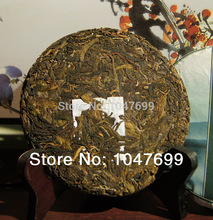 Free shipping Pu er tea six big ancient tea mountain old trees ecological special tea puer