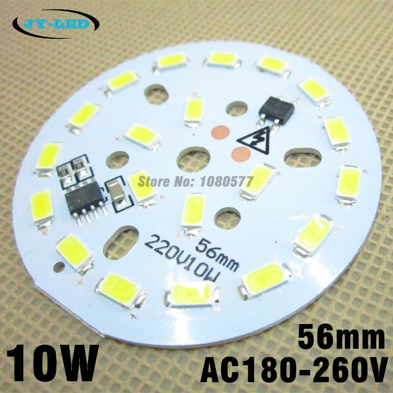 10pcs Driverless 10w 56mm led 5730smd pcb integrated driver aluminum plate Needn't Driver AC220v Directly For lamp lighting(China (Mainland))