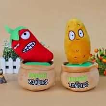 Buy 2pcs/lot 25cm Plants vs Zombies Jalapeno & Nut Plush Toys Game PVZ Flower Pot Plants Plush Toy Soft Stuffed Toys Doll Kids for $11.25 in AliExpress store