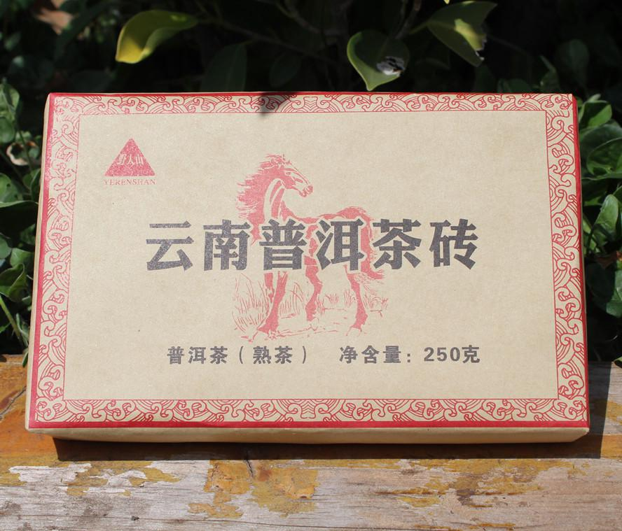 Yunnan Puer Tea - 250 Grams Of Trees Special Vintage Super Pure Material Bought 4 Bags Mail Brick S663<br><br>Aliexpress