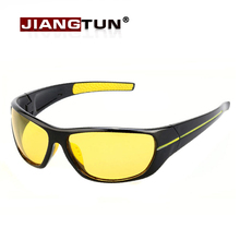 JIANGTUN New Driving At Night Men Women Fashion Polarized Driver Sunglasses Outdoor Enhanced Light For Rainy Cloudy Fog Day(China (Mainland))