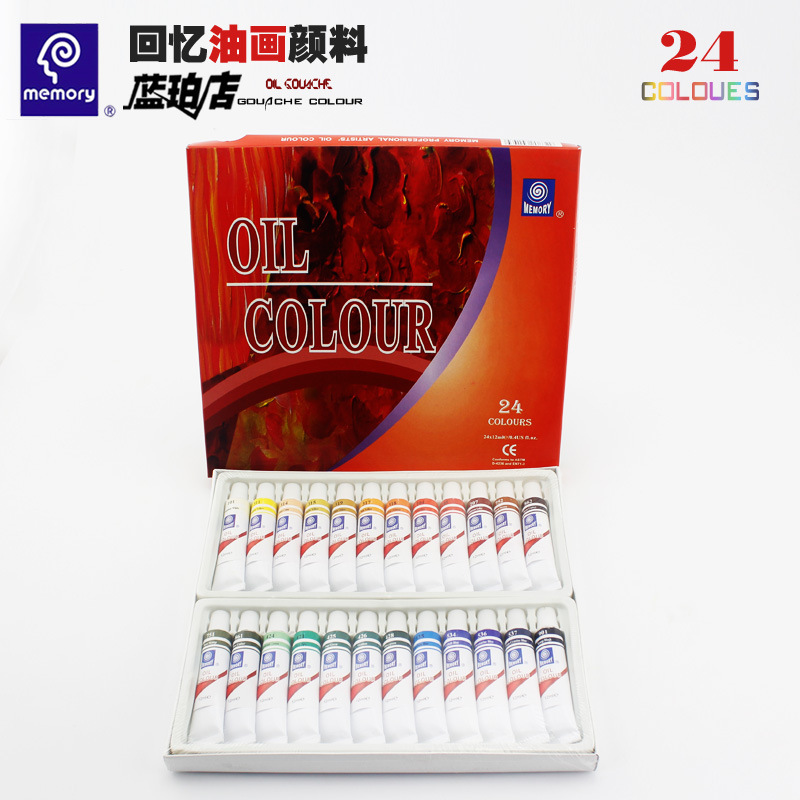 Brand MEMORY Professional 24 colors 12ml each tube Oil paints colors painting drawing pigments art supplies Free shipping(China (Mainland))