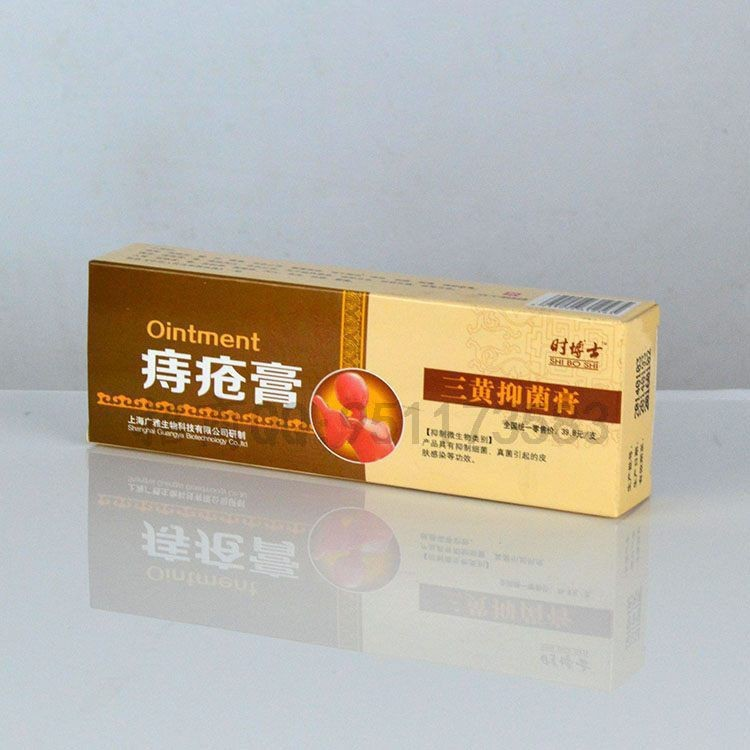 2pcs New Product Chinese Musk Hemorrhoids Ointment Anus Prolapse Hemorrhoids Medication Anal Fissure Bowel Bleeding Cream 20g  2pcs New Product Chinese Musk Hemorrhoids Ointment Anus Prolapse Hemorrhoids Medication Anal Fissure Bowel Bleeding Cream 20g  2pcs New Product Chinese Musk Hemorrhoids Ointment Anus Prolapse Hemorrhoids Medication Anal Fissure Bowel Bleeding Cream 20g  2pcs New Product Chinese Musk Hemorrhoids Ointment Anus Prolapse Hemorrhoids Medication Anal Fissure Bowel Bleeding Cream 20g  2pcs New Product Chinese Musk Hemorrhoids Ointment Anus Prolapse Hemorrhoids Medication Anal Fissure Bowel Bleeding Cream 20g  2pcs New Product Chinese Musk Hemorrhoids Ointment Anus Prolapse Hemorrhoids Medication Anal Fissure Bowel Bleeding Cream 20g  2pcs New Product Chinese Musk Hemorrhoids Ointment Anus Prolapse Hemorrhoids Medication Anal Fissure Bowel Bleeding Cream 20g  2pcs New Product Chinese Musk Hemorrhoids Ointment Anus Prolapse Hemorrhoids Medication Anal Fissure Bowel Bleeding Cream 20g  2pcs New Product Chinese Musk Hemorrhoids Ointment Anus Prolapse Hemorrhoids Medication Anal Fissure Bowel Bleeding Cream 20g  2pcs New Product Chinese Musk Hemorrhoids Ointment Anus Prolapse Hemorrhoids Medication Anal Fissure Bowel Bleeding Cream 20g