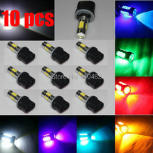 10pcs High Power 880 12V 7.5W 5SMD Plasma LED Projector len Bulb Fog Driving Light LED fog light parking bulbs(China (Mainland))