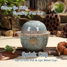 China Ge Yao Kiln Travel Tea Sets,Gaiwan Gongfu Quick Cup Set,Quality Kungfu office Ceramic Cup Quick,2 in 1 with Gift Bag KK003