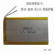 A продукт 1038114 5Ah 3,7 V полимер батареи своими руками мобильный электропитание питания