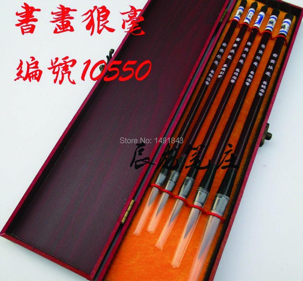 5 piece The wolf hair Pen Set Gift Set Chinese Calligraphy Brush pen calligraphy brush set Art Supplies(China (Mainland))