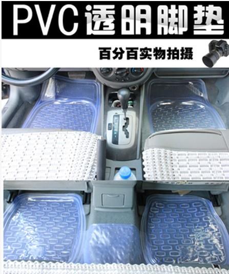 Case for Hyundai Elantra IX35 Solaris Sonata 8 Santa Fe Car foot mats Car carpet 3D leather carpet Customized car floor mats(China (Mainland))