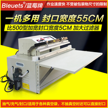 Free shipping outside pumping vacuum packing machine vacuum chops pillow sealing machine for commercial packaging