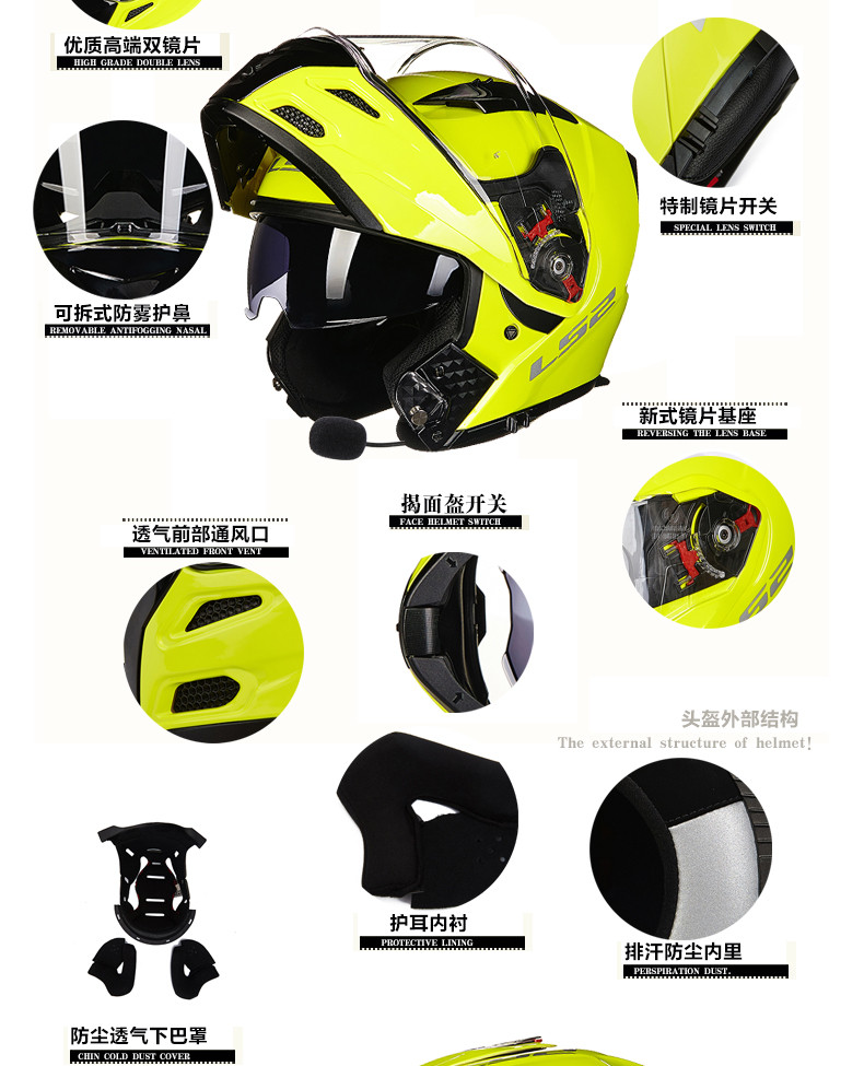 LS2 FF324 multifunction motorcycle helmet bluetooth headset moto racing helmets dual lens antifogging helmet  full face helmet