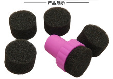 Nail Art DIY Design Stamping 1 Stamper 4 Changeable Sponge Shade Set Nail Tool Transfer Makeup