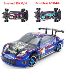 HSP Rc Car 1/10 Electric Power 4wd On Road Rc Drift Car Brushless Racing FlyingFish 94123 High Speed Hobby Remote Control Car(China (Mainland))