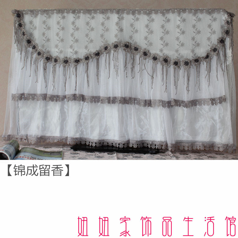 Slip-resistant lcd cover lace tv cover(China (Mainland))