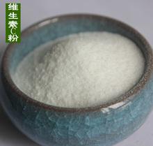 food grade high purity 99% vitamin C powder Ascorbic acid powder 1kg(China (Mainland))