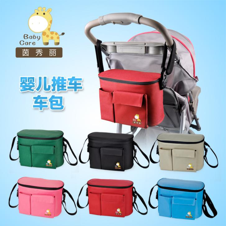 Free Shipping Thermal Insulation Bags Mummy Bags For Baby Strollers Waterproof Baby Diaper Bags Stroller Organizer Changing Bag(China (Mainland))