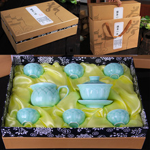 Celadon tea set high-grade ceramic gifts Kung Fu Tea Set 8 sets of high-grade packaging promotion lotus