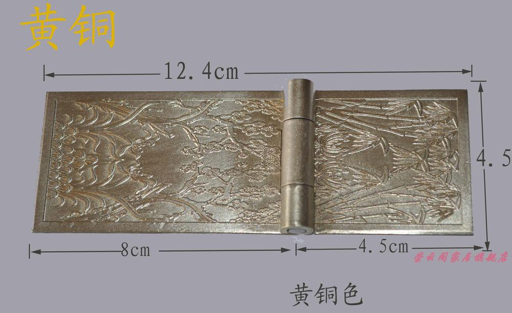 Chinese furniture, copper fittings copper antique bookcase door hinge hinge three Merlin, bamboo and chrysanthemum box to be fix(China (Mainland))
