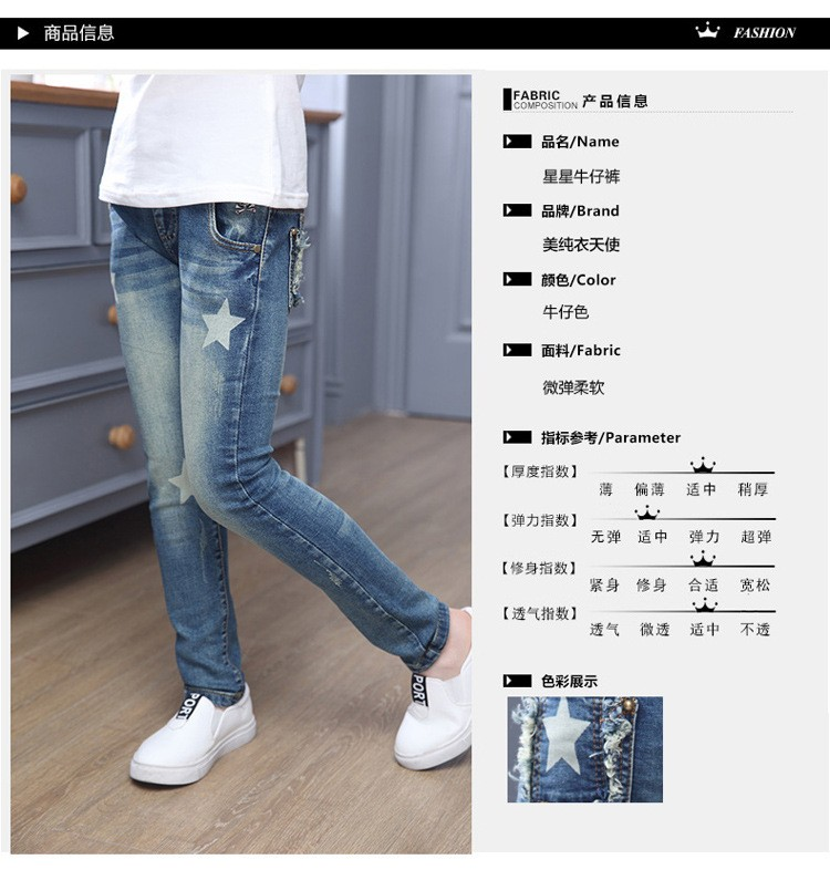 2016 new girls autumn elastic waist feet pants children big virgin casual tight jeans rosherun tight legging trousers
