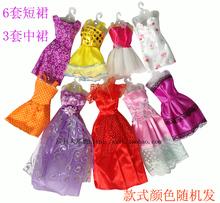 10 unids muñeca vestidos de fiesta con / tela / barby, girls regalos, a estrenar de cumpleaños juguetes princesa cubierta Kurh muñecas de la boda diseños de la mezcla 1114