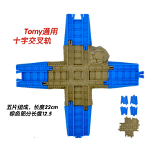D1044 Free shipping Hot selling Thomas electric train track scene accessories, children's toys cross rail crossroads(China (Mainland))