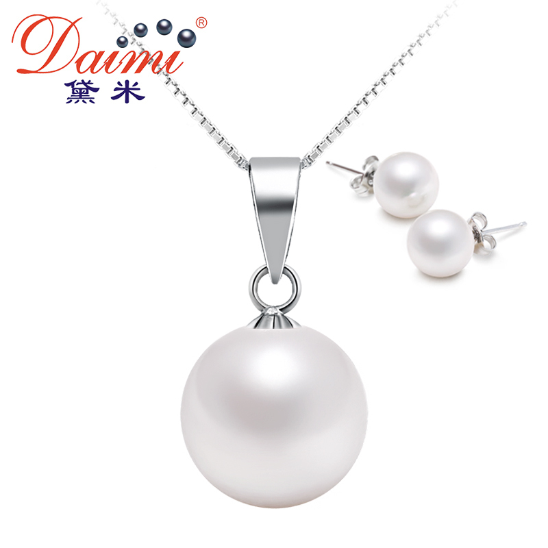 DAIMI Gift Sets 925 Sterling Silver Round Pearl Pendant &amp; Earrings High Quality For Female Free Shipping MISS<br><br>Aliexpress